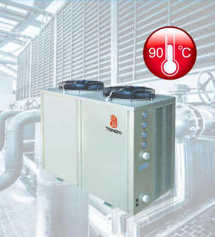 High temperature air source heat pump hot water