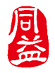 Tongyi heat pump, China heat pumps
